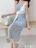 小禮服2020夏季新款溫柔超仙心機開叉吊帶連身裙女氣質顯瘦藍色禮服裙子 愛丫愛丫