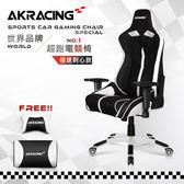 AKRACING超跑電競椅極速刺心款-GT330 SUPERSPORT