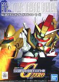 鋼彈模型 SD No.26 天龍鋼彈 天龍神爪模式 新機動武鬥傳G 世代 BB戰士 TOYeGO 玩具e哥