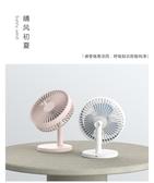 besiter倍斯特 usb小電風扇可充電迷你隨身超靜音學生宿舍辦公室桌面  蘑菇街小屋