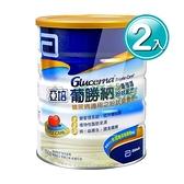 亞培 葡勝納3重強護粉狀配方 850g (2入)【媽媽藥妝】