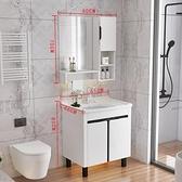 浴櫃 浴室櫃組合洗漱台小戶型衛生間洗臉手盆洗面池落地式現代簡約衛浴【快速出貨】