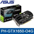 【免運費】ASUS 華碩 PH-GTX1650-O4G 顯示卡