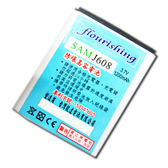 ▼Samsung 高容量電池J608/J758/C3050/S8300/S7350