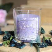 絲絨拓印薰紫杯蠟-生活工場