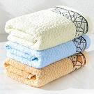 【滿300折30】WaBao 純棉毛巾 ...