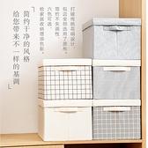 收納箱衣柜裝衣服折疊衣物收納盒子儲物盒【樂淘淘】