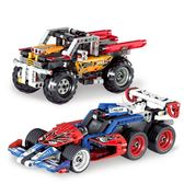 樂高積木 科技組合系列城市全天候賽車模型跑車車拼裝積木玩具 ZJ646 【大尺碼女王】