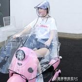 雨衣 時尚透明電動車雨衣雙帽檐成人男女款電瓶車自行車單人摩托車雨披 酷斯特數位3c
