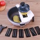 【免運】切菜器 多功能切菜工具 切菜神器 瀝水籃 刨絲 削皮 廚房神器 洗切一體 九合一料理工具