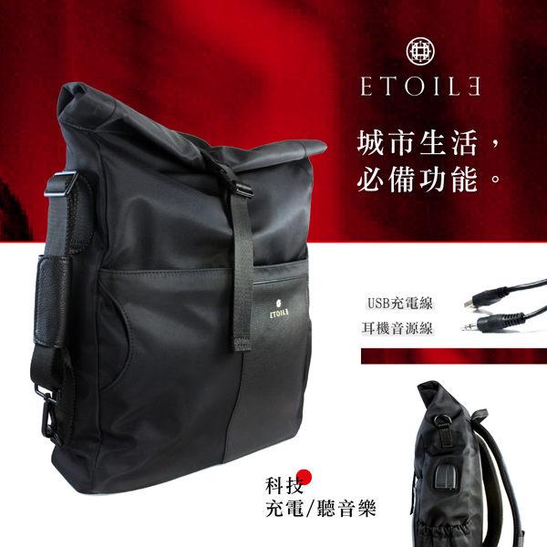 頂級輕量科技城市多功能電腦包 ▎(送充電/耳機配線) 頭層牛皮X防潑水尼龍布【Étoile Taiwan】