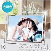 水晶相框擺台加沖印洗照片 玻璃像相架框架8 五5 六6 七寸7 十10 寸