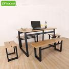 《DFhouse》英式工業風-餐桌+2雙人餐椅+2單人餐椅-庭院餐桌組 家庭餐桌組 商業空間設計