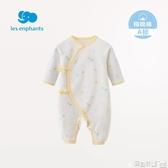 嬰兒內衣 嬰兒衣服新生兒精梳棉連體衣男女寶寶純棉連身裝春新 寶貝計畫