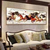 八駿圖掛畫辦公室壁畫客廳沙發背景墻裝飾畫馬到成功字畫大氣國畫 印象家品
