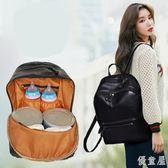 媽媽包 雙肩多功能大容量時尚百搭輕便外出母嬰包 YY2021『優童屋』