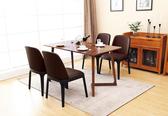 【IS 空間美學】蓓莉胡桃色實木長方桌組一桌四椅