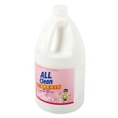 ALL Clean蛋白酵素洗衣精1GL