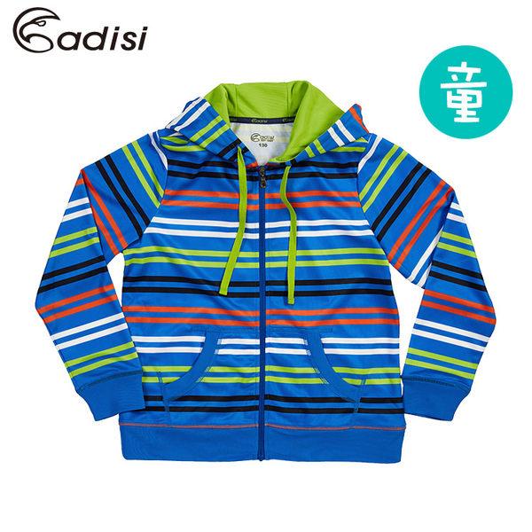 ADISI 童抗UV防曬條紋連帽外套AJ1711058 (120~160) / 城市綠洲專賣(CoolFree、抗紫外線、速乾、戶外機能服)