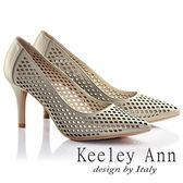 ★2017春夏★Keeley Ann菱紋洞洞鏤空OL真皮尖頭高跟鞋(淺灰色)