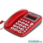 電話機 渴望B255來電顯示 電話機 辦公家用座機酒店賓館電話雙插孔 快速出貨