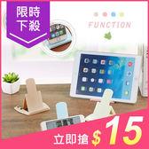可調節便攜懶人折疊手機支架(1入)【小三美日】顏色隨機出貨$19
