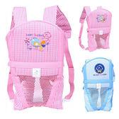 多功能嬰兒背帶夏季透氣款雙肩背帶 三合一網格嬰兒寶寶抱帶包郵  米蘭shoe