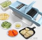 多功能切菜神器土豆絲切絲器家用廚房削刮擦絲蘿卜刨絲切花切片機 3C優購