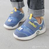 小兔米菲兒童鞋男童女童寶寶鞋子春秋季小童1-3歲2幼兒學步機能鞋 創時代3c館
