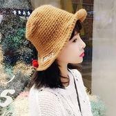 針織毛線帽-韓版櫻桃刺繡鋼絲女毛帽6色73ie21[時尚巴黎]