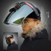 電焊面罩全自動變光調節電焊帽全臉頭戴式焊工面罩爾碩數位3c
