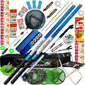豪華全套垂釣漁具套餐組合釣魚竿套裝釣具台釣竿手桿壹套釣魚裝備 MKS卡洛琳