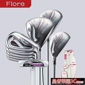 高爾夫球桿 高爾夫球桿全套 尤尼克斯女士套桿 新款碳素初中級 golfYTL