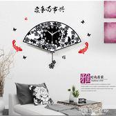 掛鐘 凱諾時現代客廳搖擺掛鐘藝術時尚鐘錶簡約個性黑色石英鐘創意壁鐘 蘇荷精品女裝IGO