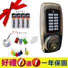 加安電子鎖 G28D01ACE 電子按鍵密碼 KD502PC 感應式電子鎖 數位鎖密碼鎖 輔助鎖附感應卡