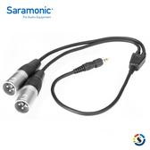 【Saramonic 楓笛】SR-UM10-CC1 雙XLR輸出轉接線