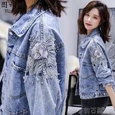 重工釘珠牛仔衣女士短外套寬鬆春秋2020新款韓版百搭原宿上衣春夏 茱莉亞