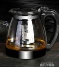 佳萊雅 玻璃茶壺泡茶壺家用單壺大號水壺耐熱高溫過濾花茶壺茶具 依凡卡時尚