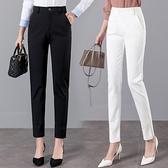 白色褲子女高腰顯瘦2020新款九分直筒女褲小腳休閒褲夏季薄款西褲 【ifashion·全店免運】