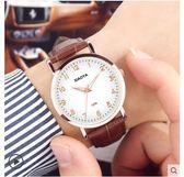 手錶男錶韓版簡約時尚潮流防水學生全自動非機械錶運動石英男士錶 維娜斯