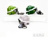 抖音小烏龜伸縮頭鑰匙鍊創意搞怪發泄解壓玩具烏龜鑰匙扣掛件 交換禮物