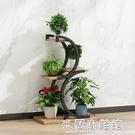 花架 鐵藝花架置物架陽臺創意花架子現代簡約客廳室內落地多層花盆架 快速出貨