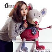 創意大象老鼠兔子毛絨玩具公仔布娃娃玩偶熊生日禮物女生WD 晴天時尚館