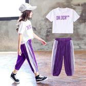 潮童裝女童夏裝洋氣韓版時尚兩件套