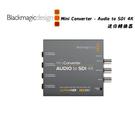 【EC數位】Blackmagic 黑魔法 Mini Converter Audio TO SDI 4K 迷你轉換器