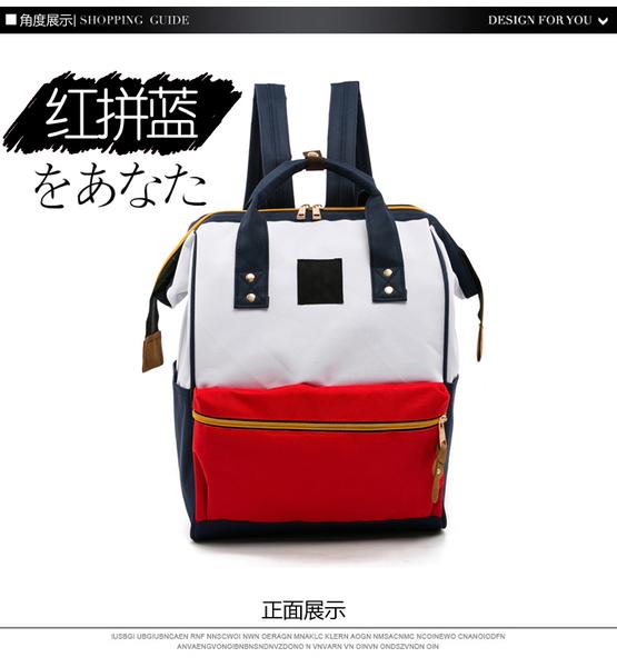後背包 雙肩包女媽咪包帆布旅行包電腦背包離家出走學生書包 9色可選