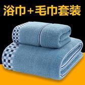 加大加厚純棉浴巾成人男女情侶浴巾吸水柔軟全棉大浴巾 【PINK Q】