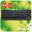SHADEN 負離子活氧空氣清淨機 (AI-001)
