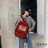 書包韓版女大容量百搭電腦雙肩後背包【毒家貨源】