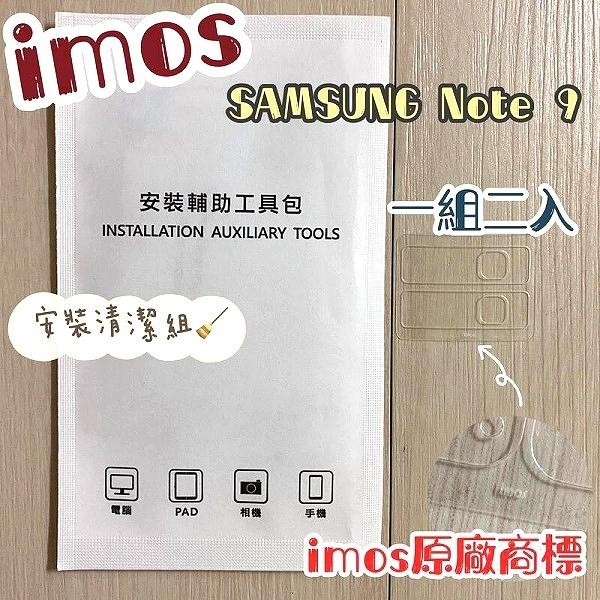 【iMos】3SAS 鏡頭保護貼2入組 附清潔組 Samsung Galaxy Note 9 (6.4吋) 雷射切割 疏油疏水 鏡頭貼